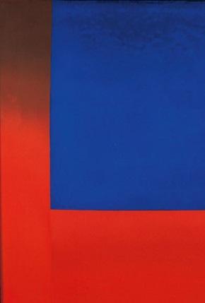 Detail aus: Rupprecht Geiger, 347/61, 1961 (WV 312), Öl/Leinwand, 120 x 91 cm
