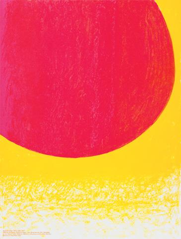 Rot zu Gelb (2007)